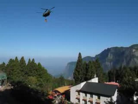 雙螺旋槳軍用直昇機吊掛電纜首次降落阿里山